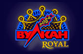 Vulkan Royal logo