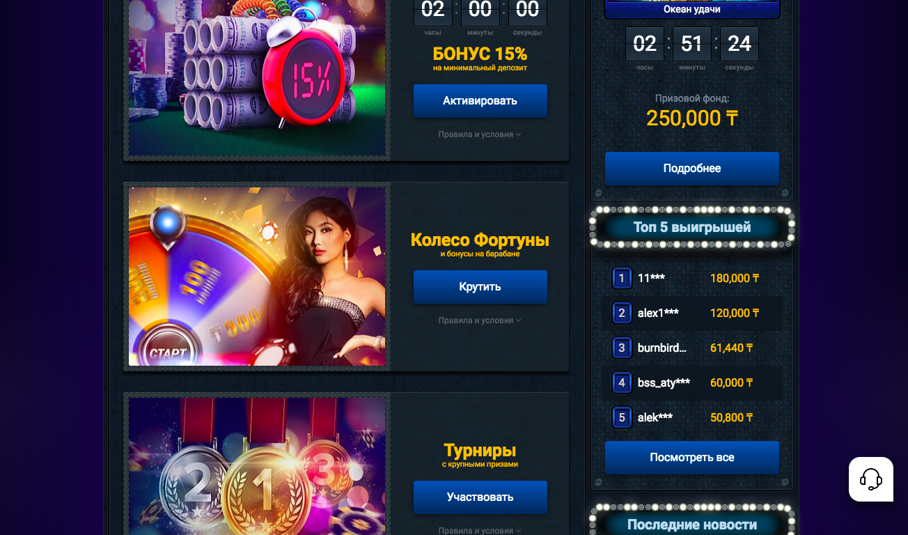вулкан royal casino